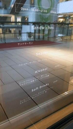 シマノカフェ
